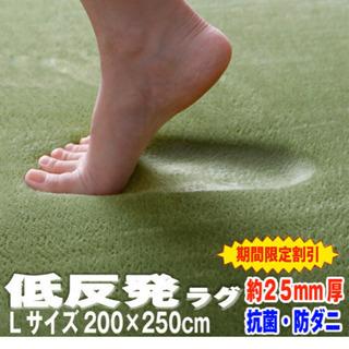【新品未開封】低反発ラグ グレー ¥7000→¥6000