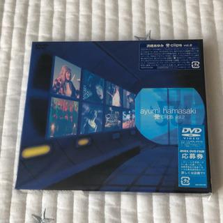 浜崎あゆみ A clips vol.2