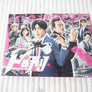 ドロ刑-警視庁捜査三課- DVD-BOX〈6枚組〉