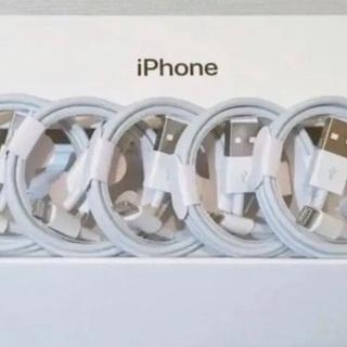 iPhone 刻印ありケーブル