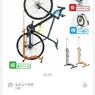 再々値下げ!自転車 スタンド ゴリックス 黒