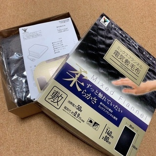 【未使用】山善 YAMAZEN 電気敷毛布ミックスフランネル素材...