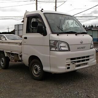 ダイハツ ハイゼットトラック 4WD 平成21年式 走行53000キロ