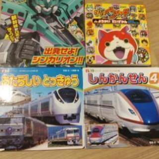 【中古本12点セット】機関車トーマス、シンカリオン、新幹線…