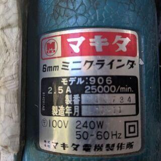 ⛔ご成約⛔ マキタ 6mmグラインダー 美品