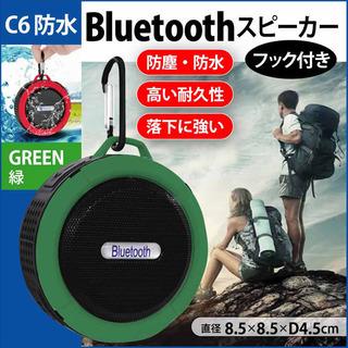 特価 C6 防水 フック付 Bluetooth ワイヤレス スピ...