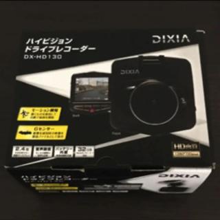 未使用  ドライブレコーダー  DX-HD 130   ドラレコ