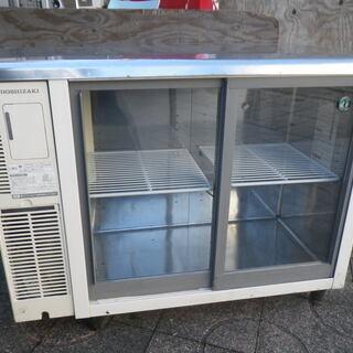 ■配達可■業務用 ホシザキ テーブル形 冷蔵ショーケース RTS...