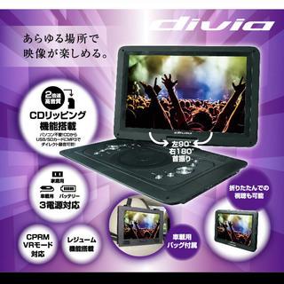 12.1インチ フルセグ ポータブル DVD プレーヤー 高解像...