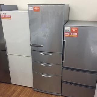 「安心の6ヶ月保証付!【AQUA】4ドア冷蔵庫売ります!」