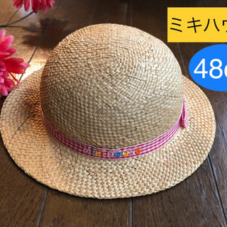 MIKIHOUSE 麦わら帽子 48