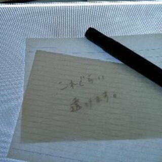 トレース台お譲りします【0円】 - 静岡市