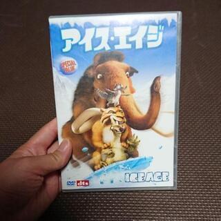 アイス・エイジ スペシャル・バリュー・エディション('02米)〈...