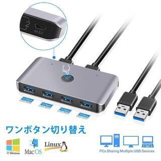 USB3.0スイッチセレクター、2台のコンピューター6ポートUS...