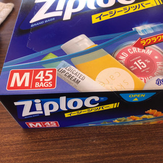 ZIPLOAC  イージージッパー  定価1485円