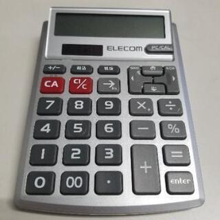 ELECOM 電卓 テンキーパット TK-DE2USV