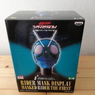 仮面ライダー THE FIRST 1号/マスクディスプレイ/マスク