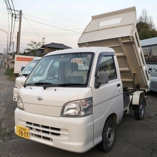 【商談成立】ハイゼットトラック 4WD PTOダンプ  車…