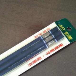 未開封◆4B鉛筆3本◆