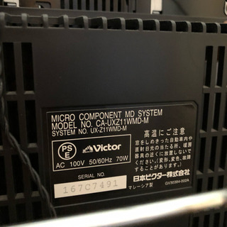 商談中【値下対応あり】ミニコンポ AC-UXZ11WMD-M Victor - 家電