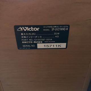 商談中【値下対応あり】ミニコンポ AC-UXZ11WMD-M Victor − 愛知県