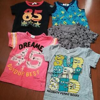 Tシャツセット 【90センチ】