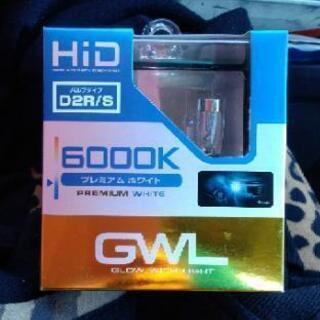 HIDバルブD2R/D2S共用6000K新品未使用