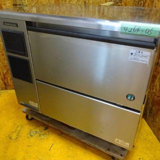 (4264-05)厨房機器ホシザキ/全自動製氷機/アイスメーカー...