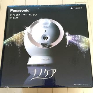 【お譲り先決まりました】 ナノケア Panasonic 差し上げます