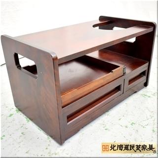 ◆北海道民芸家具◆和風ワゴン◆可動式ポットワゴン◆ポット台 座敷...