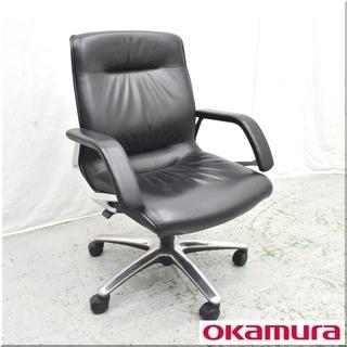 ◆オカムラ◆岡村製作所◆Okamura◆FC-9シリーズ◆マネジ...