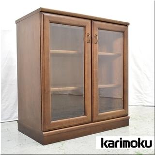 ◆美品◆karimoku/カリモク◆天然木◆サイドボード キャビ...