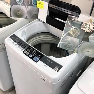 日立7.0K洗濯機2014年製!! 分解クリーニング済み!!!