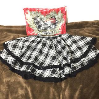 【新品未使用】BODYLINE 2段ギャザースカート