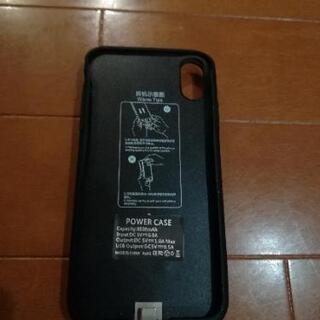 充電できるiPhoneXS カバー