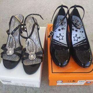 婦人LL靴 2足セット