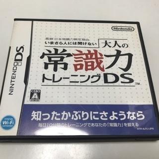 任天堂DS  ソフト