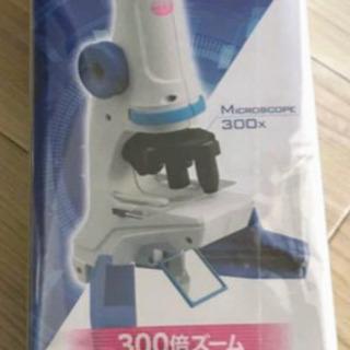 【新品•未使用】顕微鏡 進研ゼミ付録
