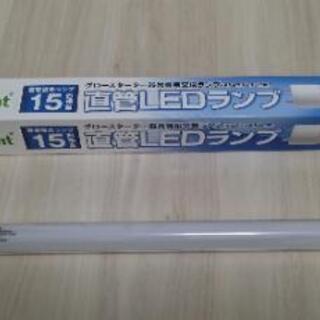 未使用品 直管LEDランプ 15形相当