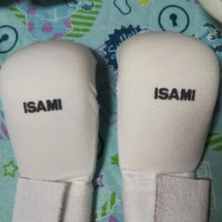 空手の防具一式 ISAMI