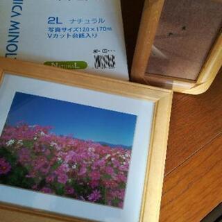 写真額 コニカミノルタ(未使用)