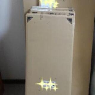 [ニトリ]簡単組立て Nクリック ボックス レギュラー2段(ミド...