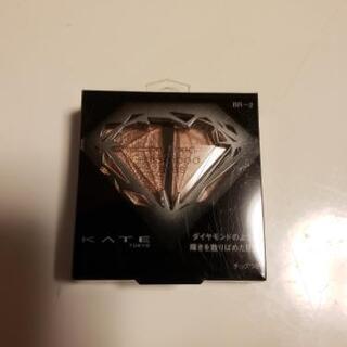 新品🌻ケイト クラッシュダイヤモンドアイズBR-2