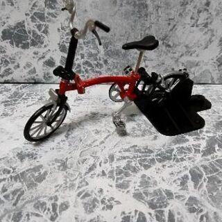 ホビージャパン 付録 自転車
