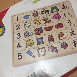 子供グッズ【3】あいうえお 木のパズル