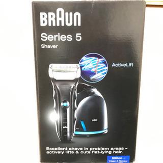 BRAUN Series5 550cc  新品未使用品