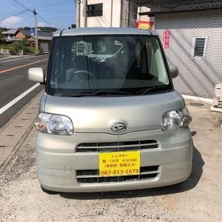 車検2年付き‼️乗り出し価格21万円‼️徳島