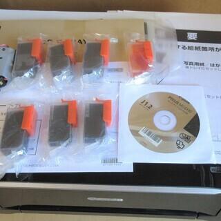 ☆Canon キャノン PIXUS MG6130 インクジェット...
