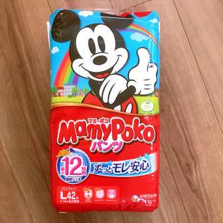 マミーポコ  L テープ 紙オムツ
