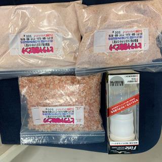 ヒマラヤ岩塩ピンク3個➕新品ミル